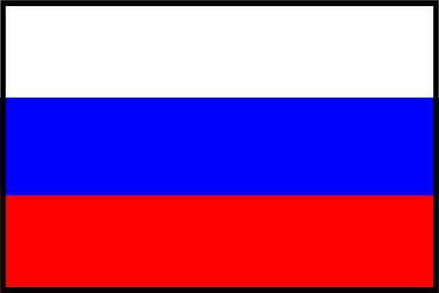 Die Russische Flagge Mit Dem Wappen Der Russland 1600 X Picture ...